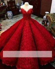 레드 푹신한 저렴한 Quinceanera 드레스 볼 가운 아가 아플리케 레이스 페르시 16 달콤한 드레스