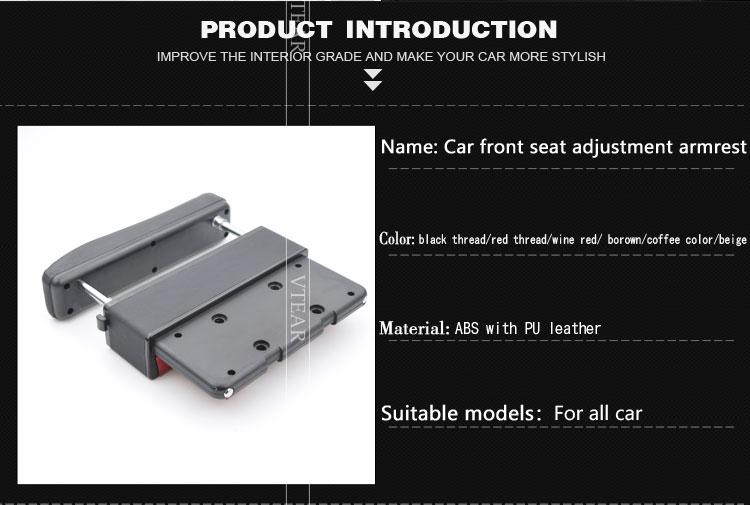 Car-front-seat-adjustment-armrest_02