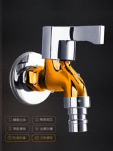2020 Chinese High Quality Faucet Kitchen Supplies A157