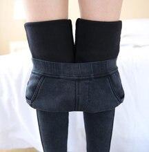 2020 зимние женские толстые обтягивающие джинсы с высокой талией