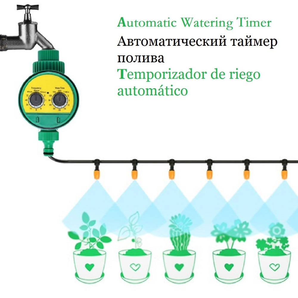 Automatic Watering Timer Valve Irrigation Sprinkler Controller Rotary Knob Water-saving Sprayer For Watering Drip Irrigation albohes smart sprinkler controller