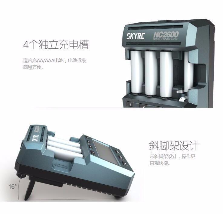 SKYRC Bluetooth NC2600 smart rapid battery fast charger on the 5th on the 7th Universal SKYRC NC2600 Upgrade Kit miracle on 5th avenue