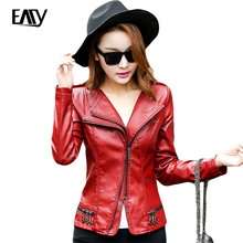 plus size leather jackets for women PU short jacket zipper high quality bomber jacket red ladies jacket casual leather M-XL/XXL