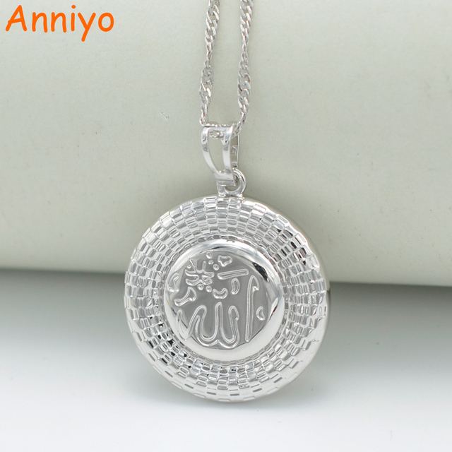 Anniyo silver color allah necklace pendants for women islamic anniyo silver color allah necklace pendants for women islamic jewelry muslim arabic middle eastprophet aloadofball Images