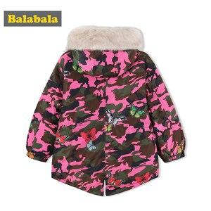 Image 3 - Balabala Ragazze giù giacca invernale giacca mimetica versione Coreana delle grandi bambini bambini di bassa statura caldo di spessore delle ragazze dei vestiti