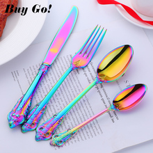 24pcs Luxury Stainless Steel Elegant Rainbow Flatware Set Carving Handle Retro Cutlery Spoon and Fork Knife For Hotel Party