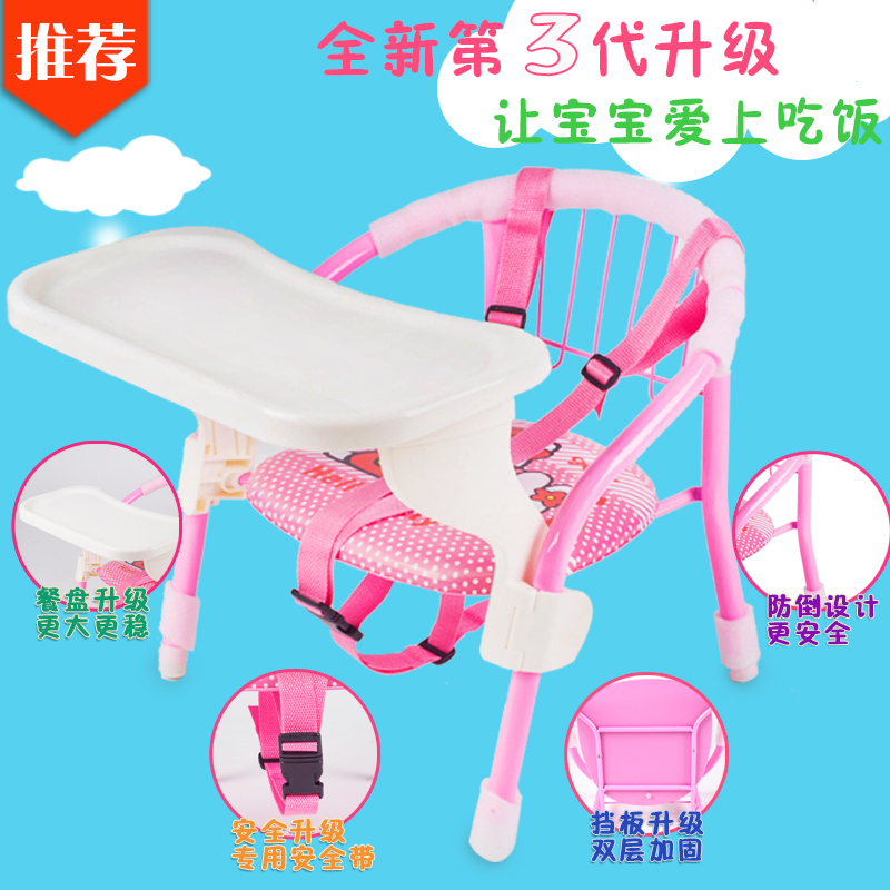 Portable Baby Chair Stool Baby Dinning Eating Table Travel Child Car Safety Seat Portable Baby Chair Feeding Infant Seat baby seat inflatable sofa stool stool bb portable small bath bath chair seat chair school