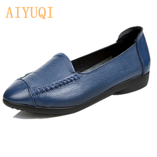 AIYUQI 2019 new autumn natural genuine leather flat womens shoes hand-sewn comfortable casual Mum women