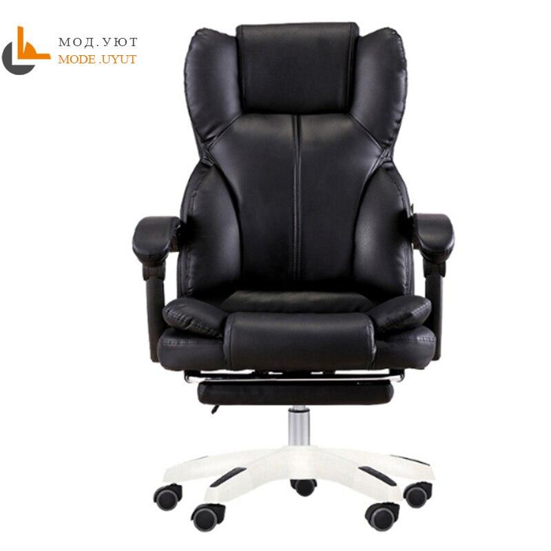 Alta qualidade escritório chefe cadeira ergonômico computador gaming cadeira internet cafe assento do agregado familiar cadeira reclinável
