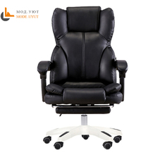 High Quality Office Boss Chair Ergonomic Computer Gaming Chair Internet Cafe Seat Household Reclining Chair