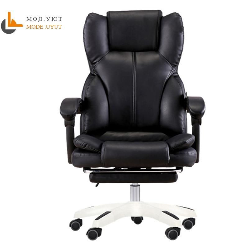Hoge Kwaliteit Kantoor Baas Stoel Ergonomische Computer Gaming Stoel Internet Cafe Seat Huishoudelijke Ligstoel