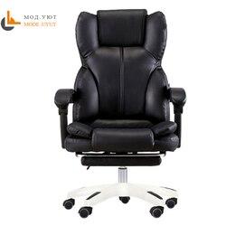 Silla de oficina para jefes de alta calidad ergonómica Silla de Juegos de ordenador asiento café Internet silla reclinable para el hogar