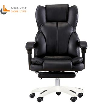 Wysokiej jakości fotel kierownika biura ergonomiczne gry komputerowe krzesło kafejka internetowa siedzenia domowego rozkładane krzesło tanie i dobre opinie MODE UYUT H1111 Mesh krzesło Krzesło obrotowe Executive krzesło Wyciąg krzesełkowy Krzesło biurowe Meble sklepowe