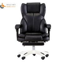 Yüksek Kaliteli Ofis patron sandalyesi Ergonomik Bilgisayar oyun sandalyesi Internet Cafe Koltuk Ev Uzanmış Sandalye