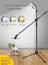 調光対応ビューティーled補助光リングランプ調節可能な電話写真撮影ブラケットスタンドブームアーム写真スタジオキットライブ
