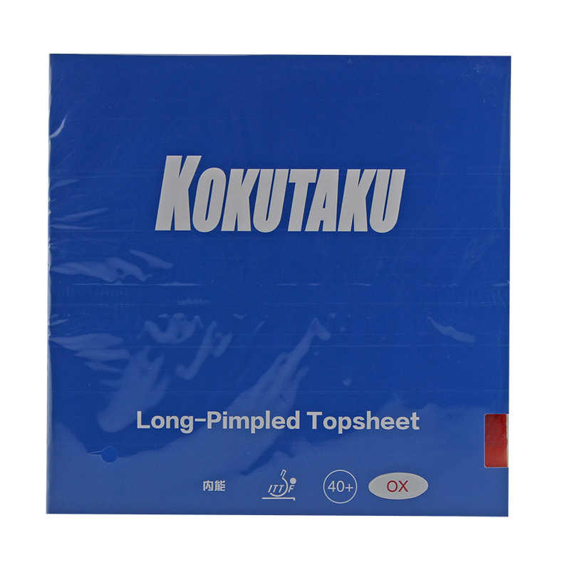 KOKUTAKU For 40+ Long Pips-Out Table Tennis Rubber Without Sponge (Topsheet, OX) with sponge 0.6mm