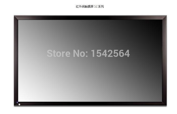 32 inch IR  Multitouch touch frame touch screen for LCD monitor and LCD touch table supporting 6 points touch
