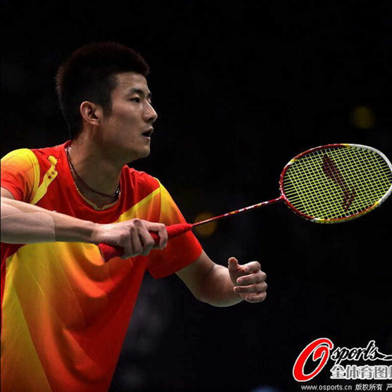 Chen Long High-end LiNing Badminton Rackets N55ii/iii Li Xuerui's LiNing Professional Racquets Competition Level L326OLB