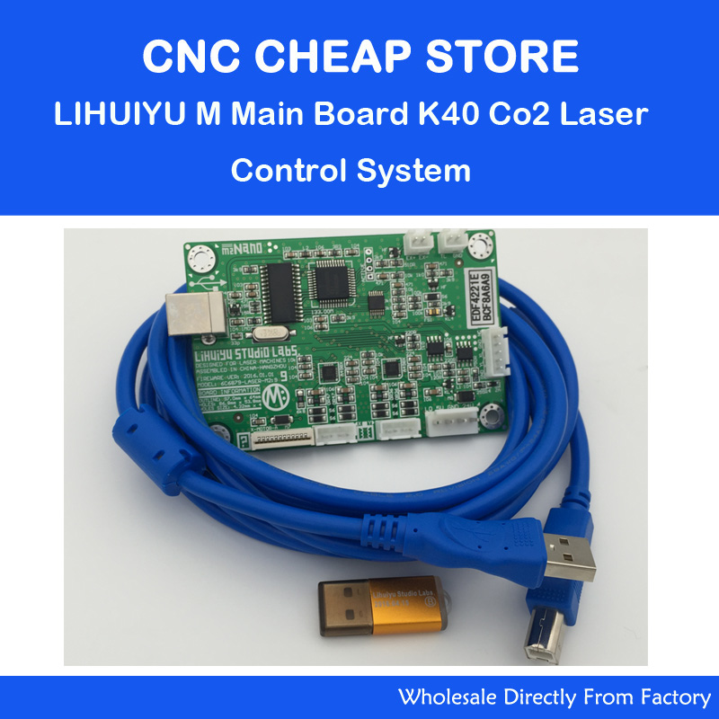 LIHUIYU Nano Main Board M2 DIY Co2 Laser Stamp Engraving Cutting K40 Control System Coreldraw output + Dongle B + 2.5M USB Cable colorful display laser engraving cutting control system awc708c lite laser control main board wholesale for co2 laser parts