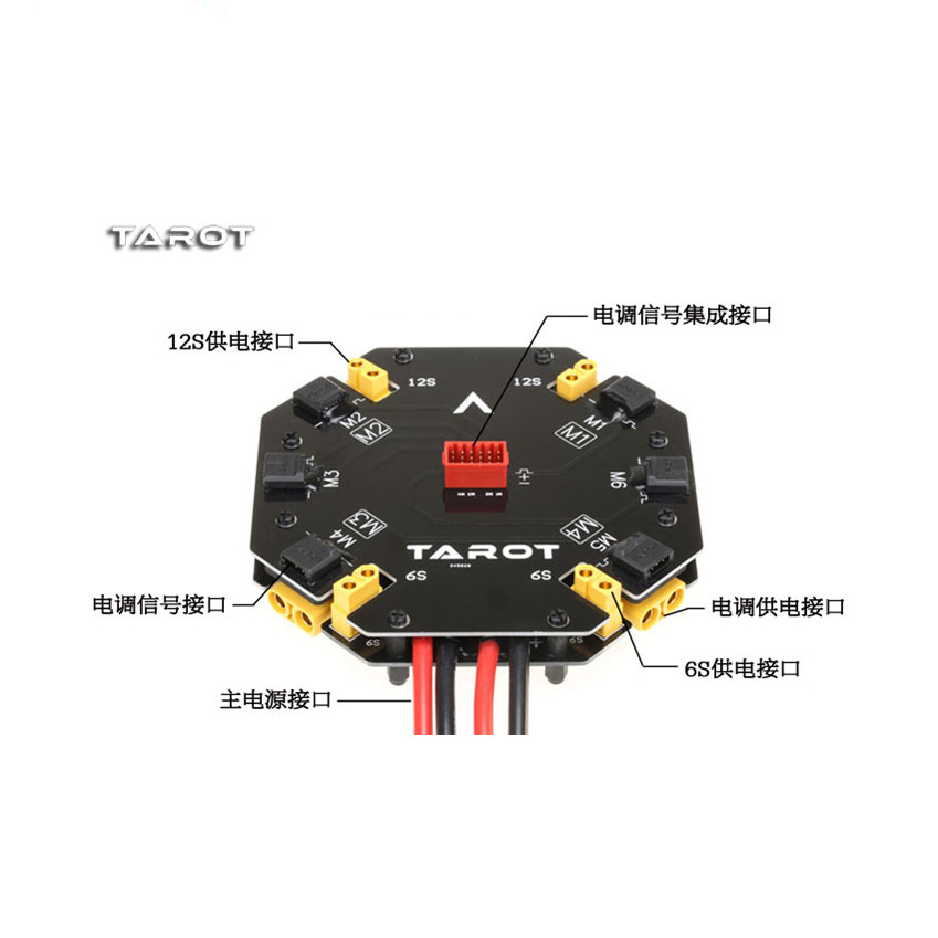 Tarot Power Distribution Management Moder 12S 480A High Current Distribution Board TL2996 for  Large-scale Airplane AFT distribution