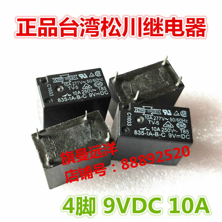 835-1A-B-C 9VDC 9 V 4 broches 10A Relais DC9V