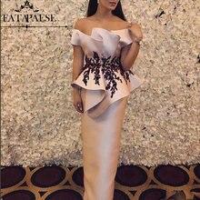 Женское вечернее платье в пол элегантные Сатиновые прямые платья