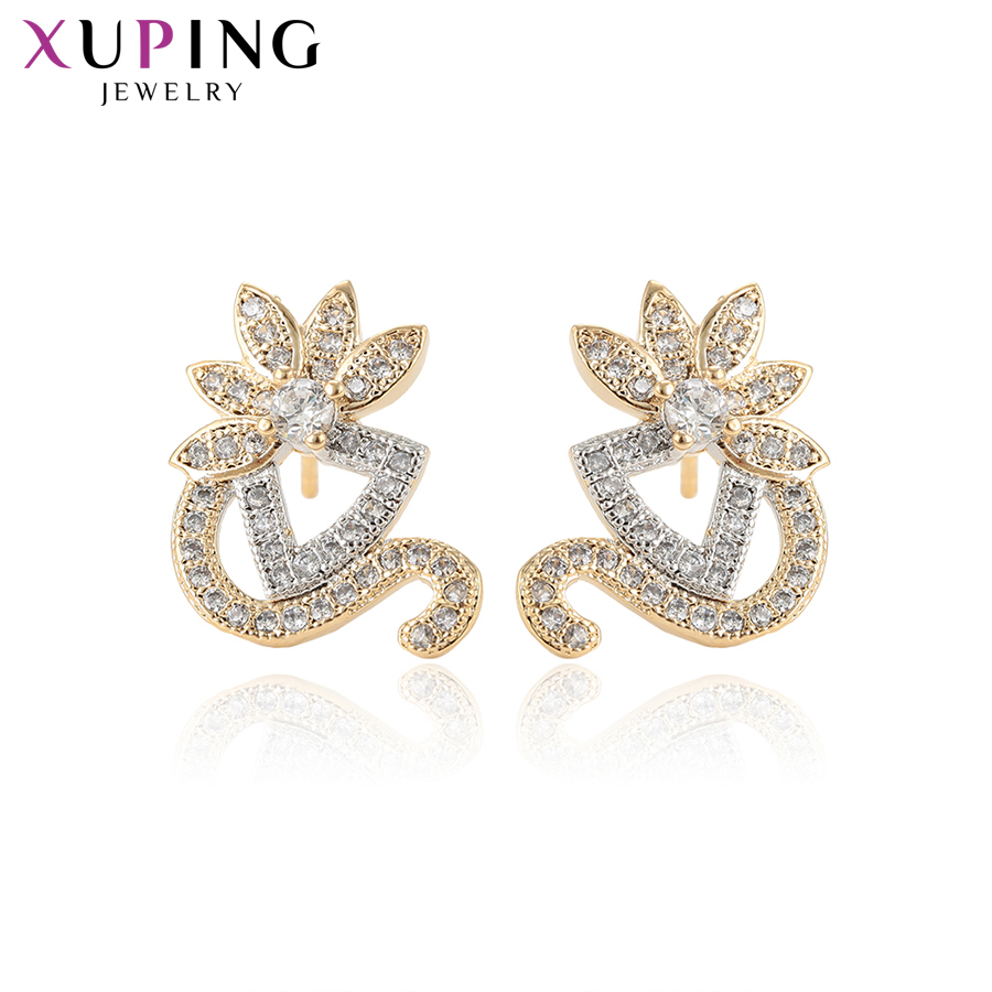 11.11 Deals Xuping Fashion Exquisite Earrings Charm Style Wild Style Studs for Women Jew ...