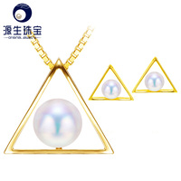 [YS] Real 18K Yellow Gold Natural Akoya Pearl Pendant Necklace & Earrings Set Engagement Jewelry Set