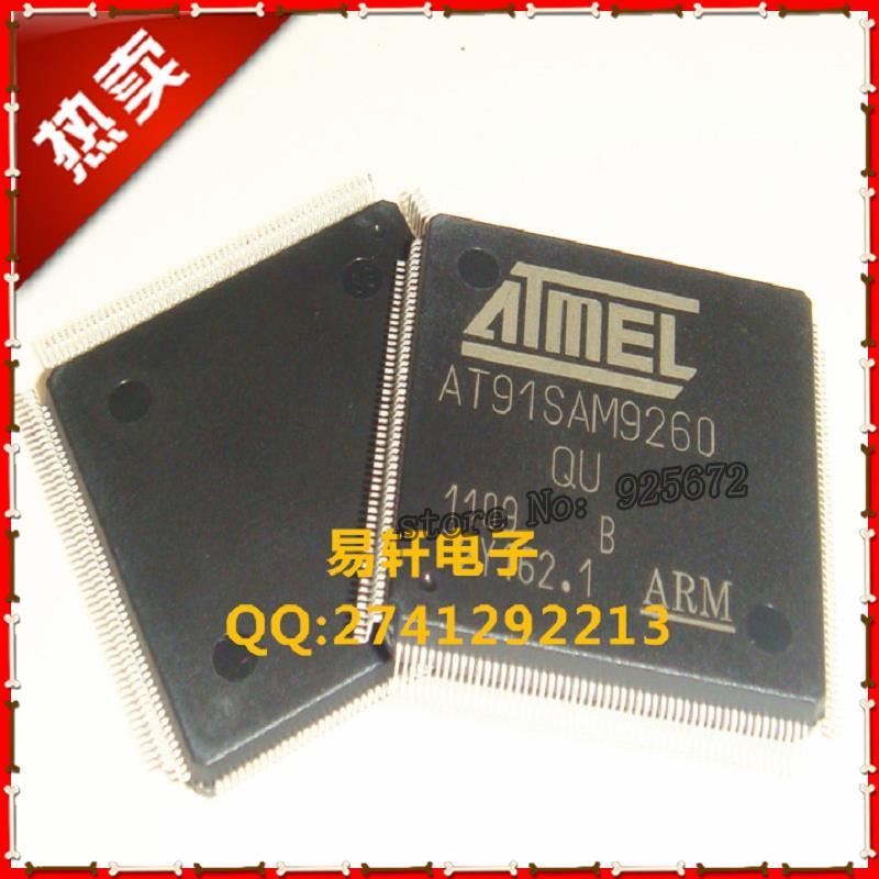 Цена AT91SAM9260-QU