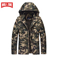 2017 New Arrival Jacket Bomber Brand Clothing Jaqueta Masculina Men Military Army Windbreaker Casual Spring Regular Epaulet