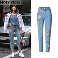 2017 New Fashion Ligh Blue 3D Flower Embroidery Jeans Women High Waist Casual Loose Ladies Jeans Plus Size Denim Pants