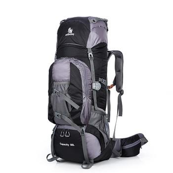 Large 80L Outdoor Backpack Rucksack