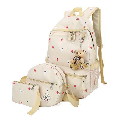 Canvas bag female student Korean version of the small fresh print leisure travel backpack college wind campus shoulder bag salahuddin khan relationship among qualifications experience gender