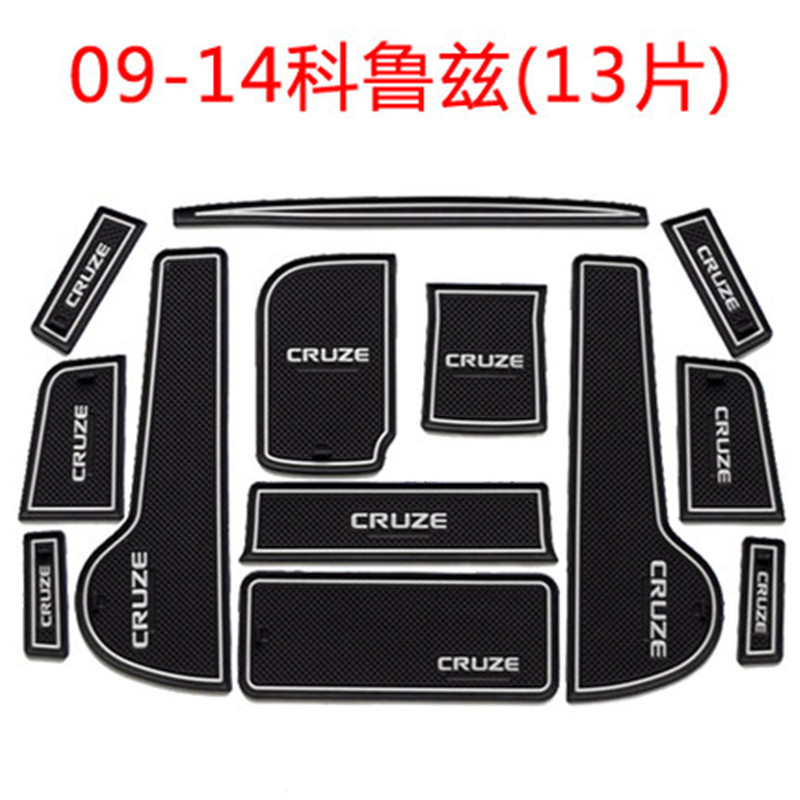 Car styling Silica gel Gate slot pad Teacup pad Non-slip pad fit for Chevrolet Cruze 2009-2014 Car cover