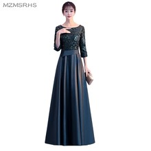 Плюс розмір темно-зелений 2018 Мати з нареченої сукні А-лінія Sequins мереживо весільні вечірні сукні плаття матері для весілля