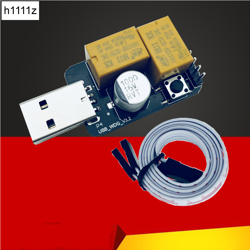 H1111Z Watch dog Hot Sale USB Watchdog Card Module Timer One Buttoon Boot Blue Screen Restart For Computer PC Mining Miner Games цена