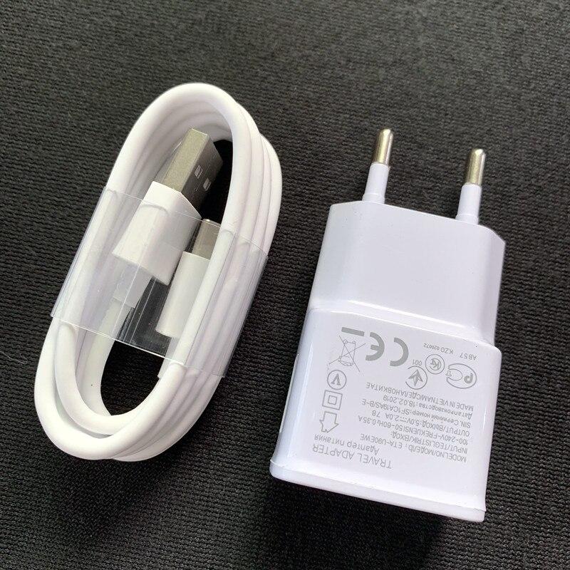 ЕС зарядное устройство адаптер для BQ Aquaris x pro 3 E5 X2 VS V U Plus M5 M4.5 M5.5 E10 E4 E5 E6 5 HD BQS 5502 5070 Micro usb type c кабель