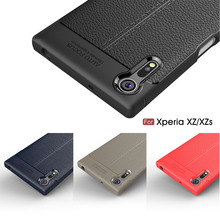 Carbon Fiber PU Leather Skin Case For Sony Xperia XZ F8332/ XZS G8232 Cover Soft Coque Fundas Etui