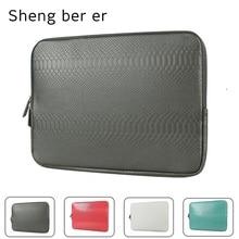 2018 Brand Sheng Bei Er Snake Leather Sleeve Case For Laptop 12 13 14 15 15