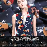Super Soft Cotton Fabric Cloth Beautiful Graffiti DIY Handmade Clothing Dress Shirt Cloth Curtain Material
