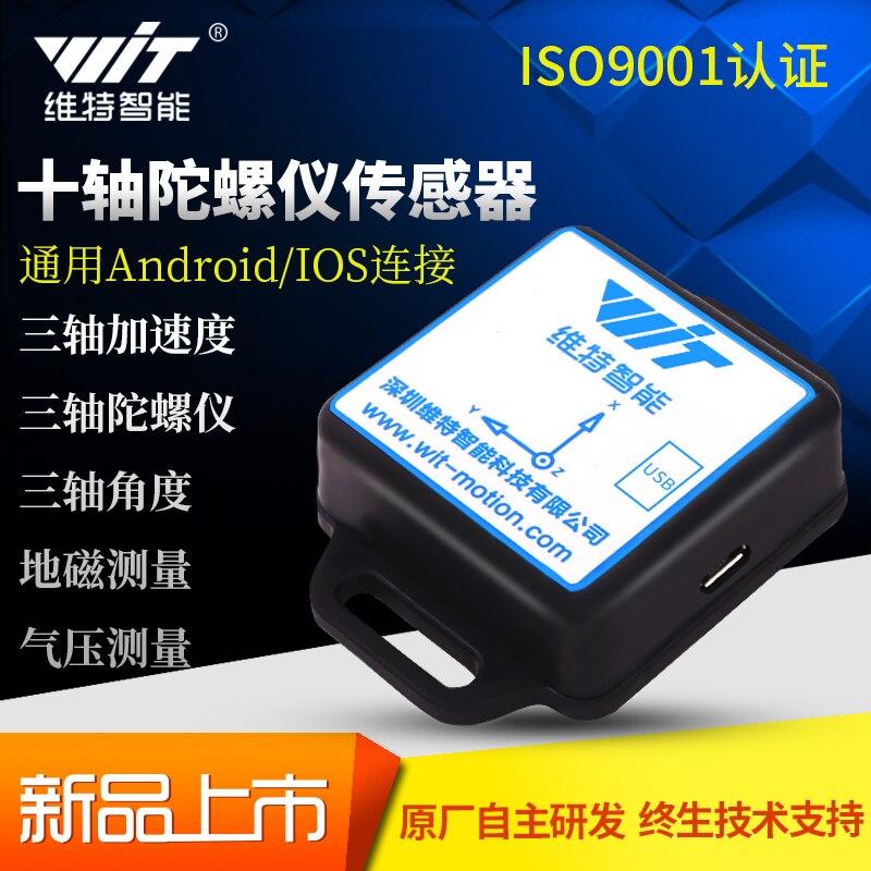 Ten Axis Gyroscope Sensor Accelerometer WT901BLEC Geomagnetic Survey Air Pressure Monitor mpu6050 serial 6 axis accelerometer gyroscope module