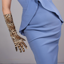 Women 40cm Patent Leather Leopard Gloves  Long SectionSimulation PU Bright Golden Brown Animal Pattern