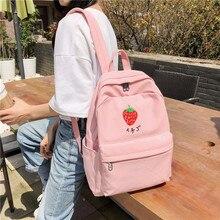 Dcimor 새로운 과일 자수 여성 배낭 작은 신선한 방수 나일론 솔리드 컬러 숄더 백 girlsschoolbags 청소년을위한