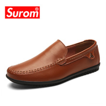SUROM Mens Summer Casual Shoes Brand Designer Slip On Soft Leather Moccasins Lazy Man Loafers Father's Driving Shoes