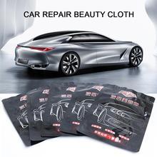 Автомобильная ткань для ремонта царапин ткань для удаления царапин Универсальная автомобильная краска для удаления царапин потертости на поверхности ремонт