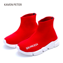 Brand sport boots knitting fabric kids casual shoes ankle boots Gym shoes for girls boys sports shoes outdoor running shoes