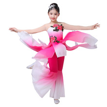 Childrens classical dance clothes girls elegant chiffon performance costumes traditional chinese costume