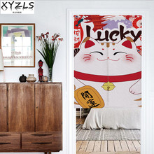 Xyzls New Year Traditional Chinese Lucky Cat Kitchen Curtains Cotton Linen Bedroom Door Mahjong