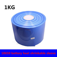 цена на PVC Heat Shrink Tubing Shrink Tube A Variety Of Specifications 18650 Battery Shrink Sleeve Insulation Casing Heat Shrink 1KG