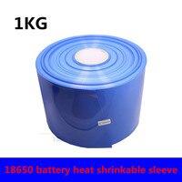 PVC Heat Shrink Tubing Shrink Tube A Variety Of Specifications 18650 Battery Shrink Sleeve Insulation Casing Heat Shrink 1KG